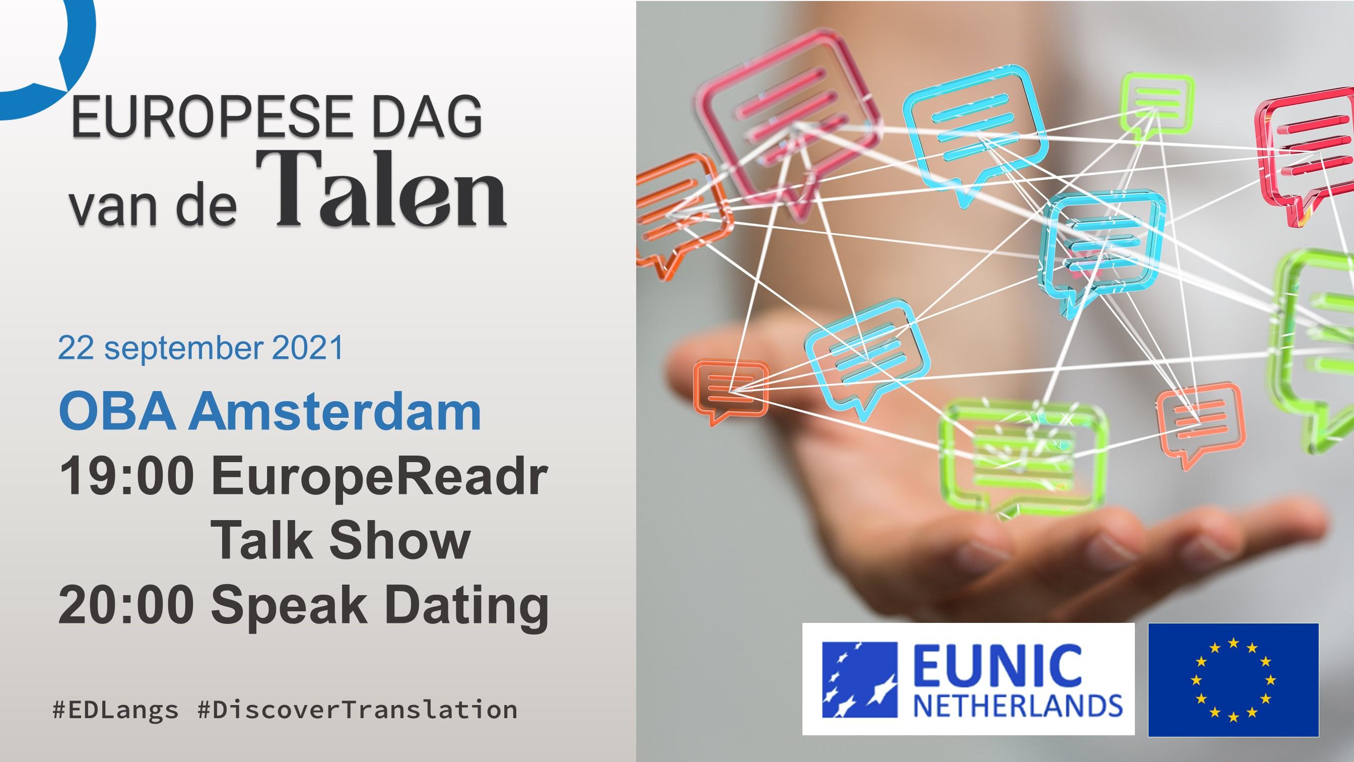 Vreemde talen ontdekken
