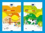 europa allemaal samen